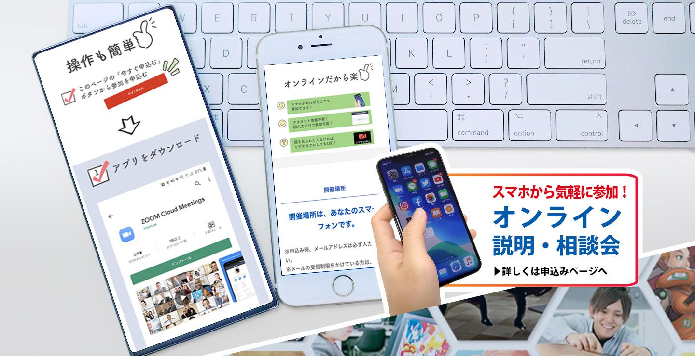 Hal 名古屋 ポータル サイト